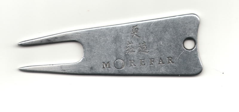 Morefar green repair tool